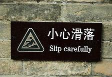 fluent fool language translation international business mistakes