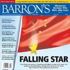 market diversification china risk